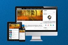 YzmCMS模板-响应式HTML5黑白系个人网站主题